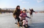 滑冰.jpg